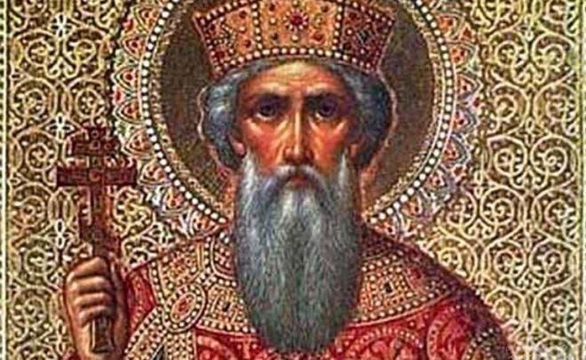 Какво означава името Владислав