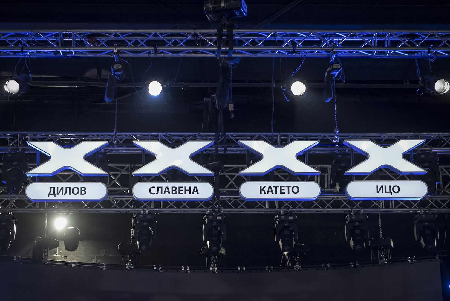 България търси талант 2020